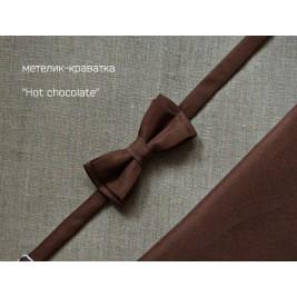 КЛАСИЧНИЙ ТЕМНО-КОРИЧНЕВИЙ МЕТЕЛИК HOT CHOCOLATE