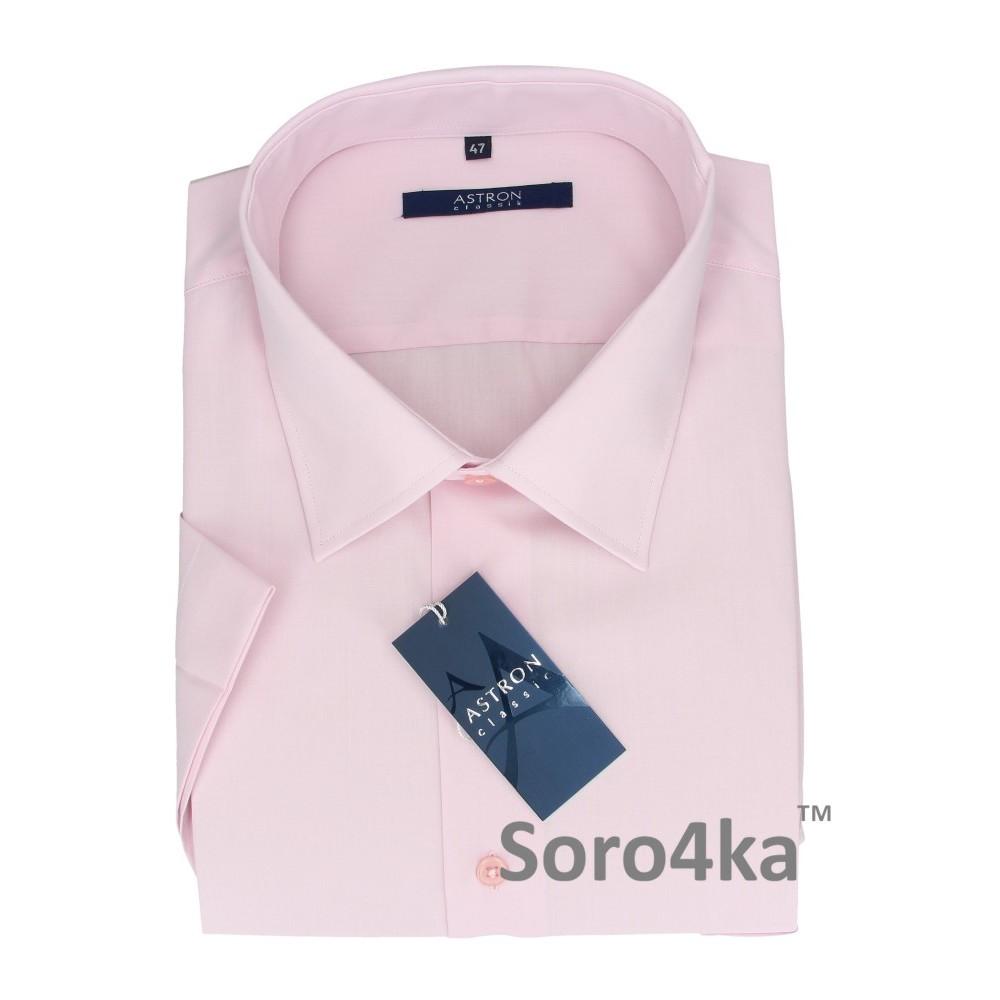 Рожева сорочка великих розмірів Astron на короткий рукав  5d0614b9332f1