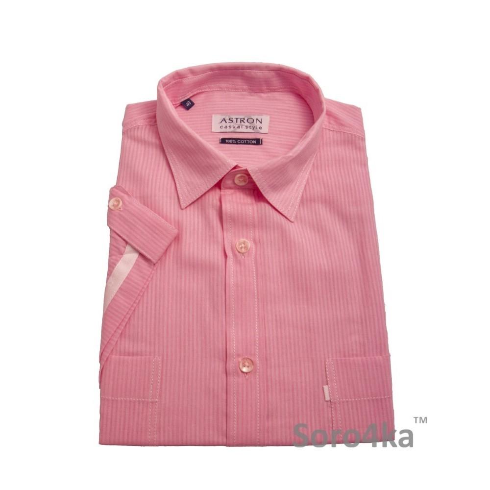 Модна рожева сорочка Astron  0ec7b93452a4d