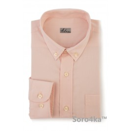 Дитяча персикова сорочка Astron