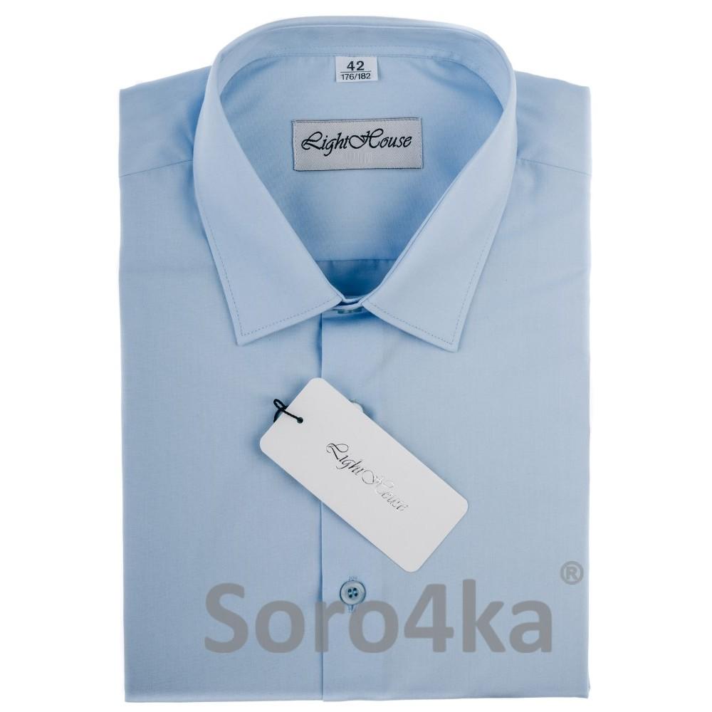 6127459f0cd Купить голубую прямую мужскую рубашку Light House бренд. Бесплатная доставка  по Украине