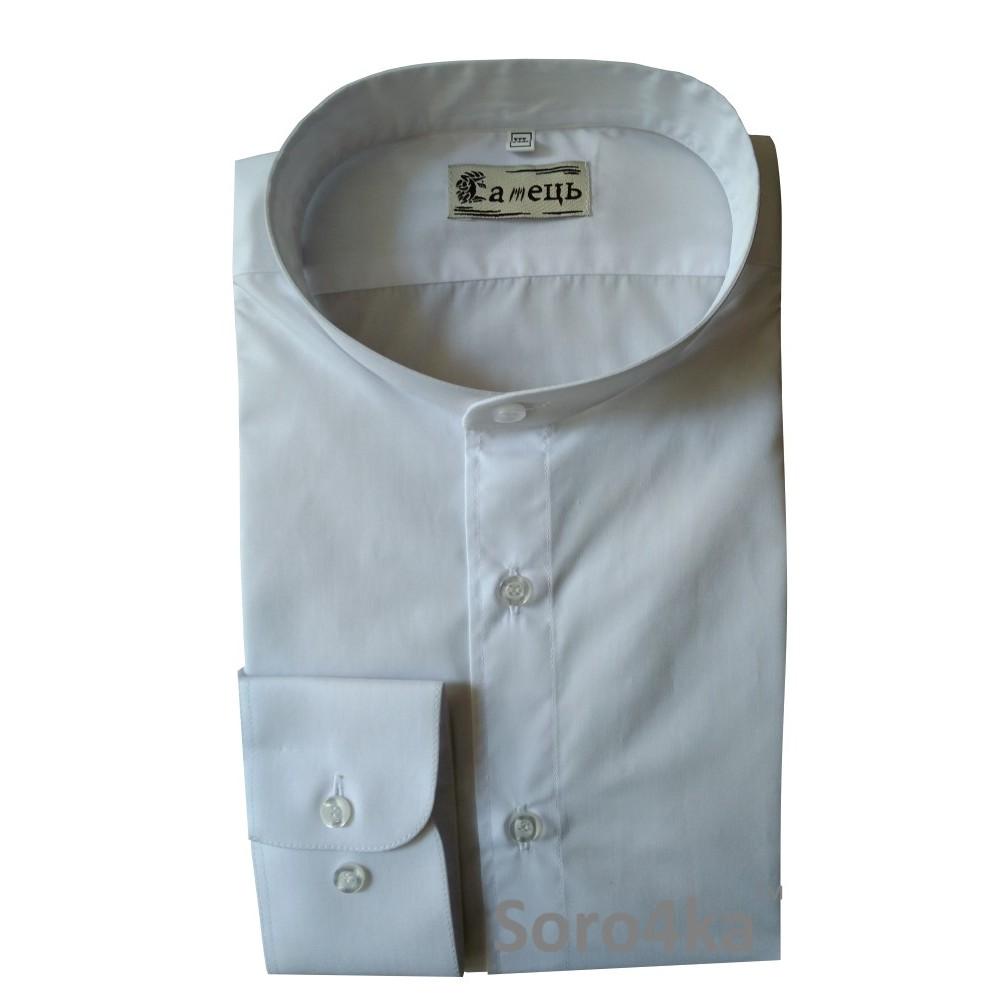 Купити білу чоловічу сорочку зі стійкою Самець  f18bb1c22323e