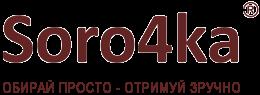 Soro4ka